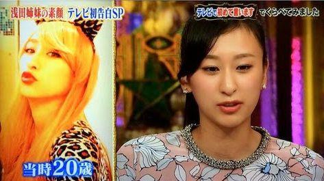 浅田舞 薬で逮捕の噂は浅田真央に対する嫉妬が生んだ心の病が原因なのか?!超有名女性アスリートAに浮上する浅田舞という名前・・・222777