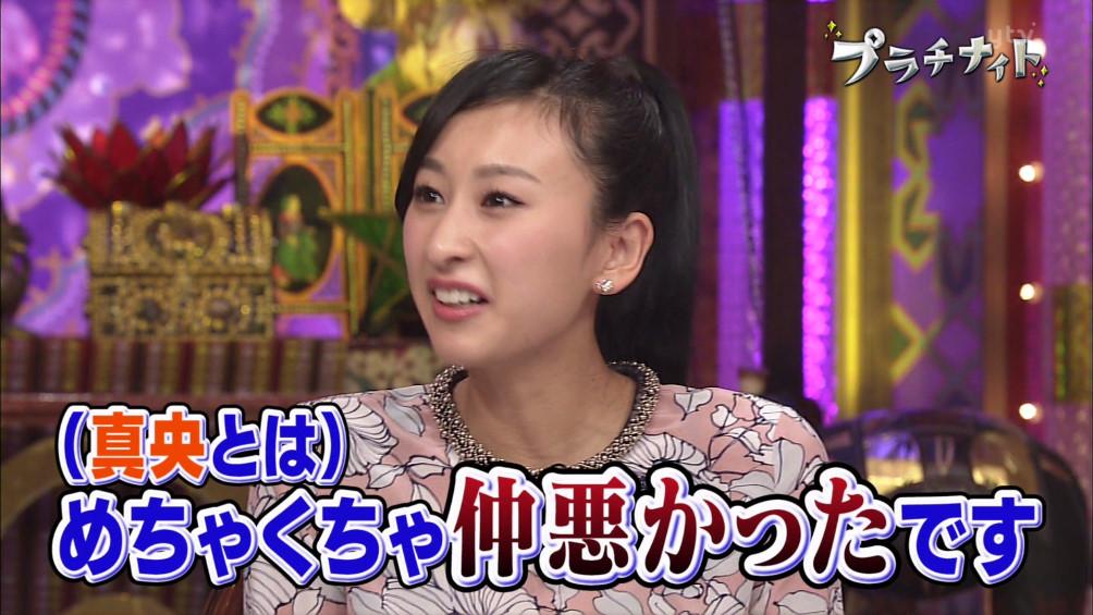 浅田舞 薬で逮捕の噂は浅田真央に対する嫉妬が生んだ心の病が原因なのか?!超有名女性アスリートAに浮上する浅田舞という名前・・・222