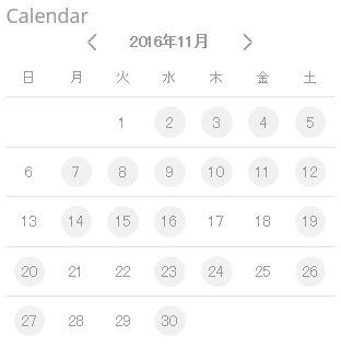 小林麻央 ブログKOKOROのあぶない更新頻度が12月も変わらず!更新頻度で見る、12月現在の体調!8