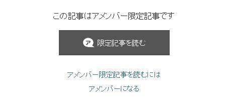 小林麻央 六本木歌舞伎第二弾 座頭市の内容をアメンバー限定記事にした理由とは2