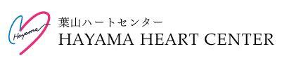 益子直美 病気治療した病院の名前と場所に集まる注目!心房細動とはどのような病気なのか?!