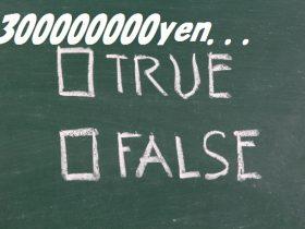 市川海老蔵 訴訟準備を緊急否定!3000万円が3万円・・・週刊誌の記事の信用はどうなのか?と思ってしまう。