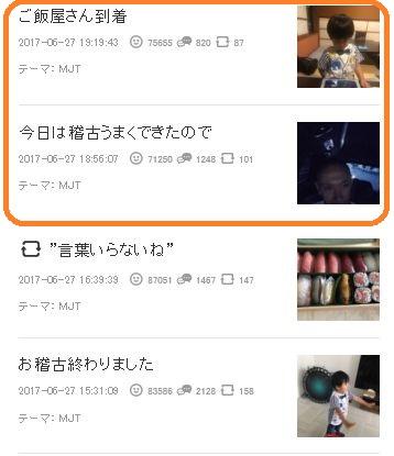 市川海老蔵 ディズニーランドでの2ch目撃情報はデマだと思う理由!!