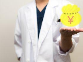 イトキンの癌 病院の治療費への不安が頭をよぎる!家族のためにも早く退院してあげてほしい!