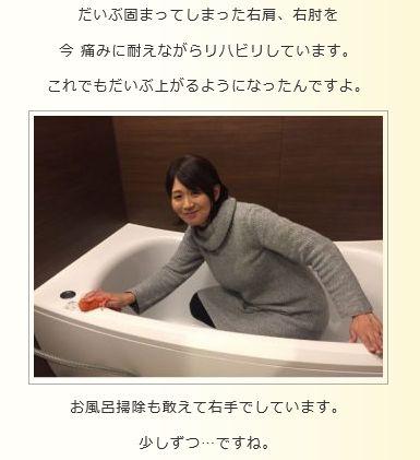 恩田千佐子の休み いつまで続くのか?右腕のリハビリが鍵のように思えるが・・・