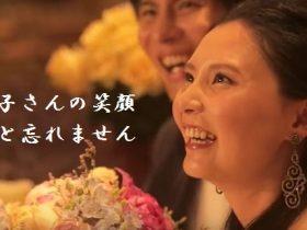 山下弘子 アフラックcm動画を解禁!彼女のメッセージを一人でも多くの人に見て欲しい・・・