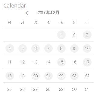 小林麻央 現在の病状を最新12月のブログ KOKOROで予想!最悪な体調は家族のクリスマスを実現させることができるのか?!123