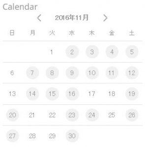 小林麻央 ブログ更新で海老蔵への愛を綴る!更新頻度が年末から復活したことは何かを意味しているのか⁉11