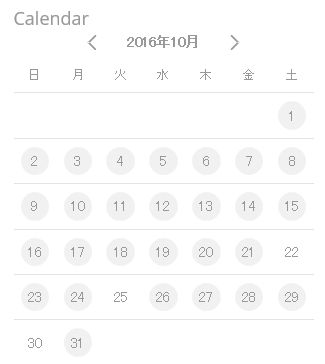 小林麻央 ブログKOKOROのあぶない更新頻度が12月も変わらず!更新頻度で見る、12月現在の体調!4