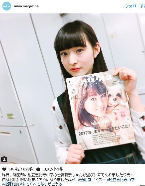 致死性不整脈 症状と原因とは松野莉奈さんの死因として診断書が出された病名にクローズアップ!222