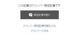 小林麻央 ブログ KOKORO 桂由美先生のドレスを着た娘の内容ネタバレや画像公開はしないでください!!申請して画像を見れば全てが分かります!5