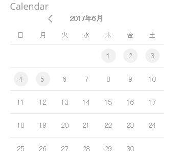 小林麻央 ブログ kokoroがシンデレラ以降更新されない理由を小林麻耶のブログで納得!自分なりに安心した・・・。2
