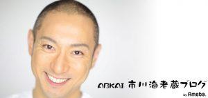 小林麻央 ブログ KOKOROの英語版のタイトルや、アメブロなのかも気になる!!とにかく嬉しい!!