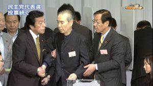 羽田孜 半袖スーツ先駆けの元内閣総理大臣死去!死因は老衰と言われているが・・・