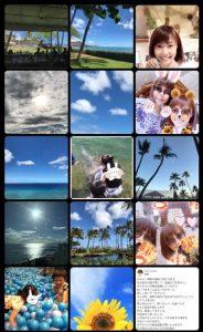 小林麻耶 ハワイのブログ写真で海老蔵がいない不自然さ!噂を気にして可愛そうに思えた。